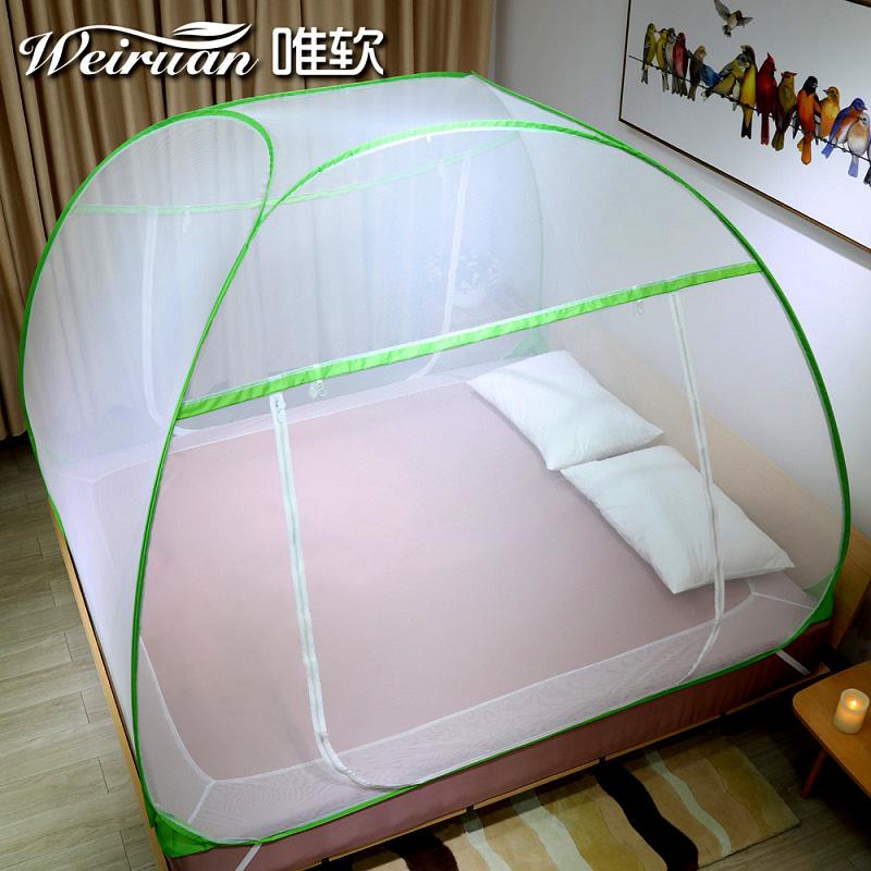 蒙古包蚊帐1.2米床双开门拉链加密免安装蚊帐1.5/1.8m双人家用
