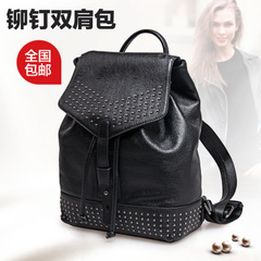Miss evening thinking 2015 summer tide dermal riveting backpack School of Korean doubles wind leather backpack shoulder bag