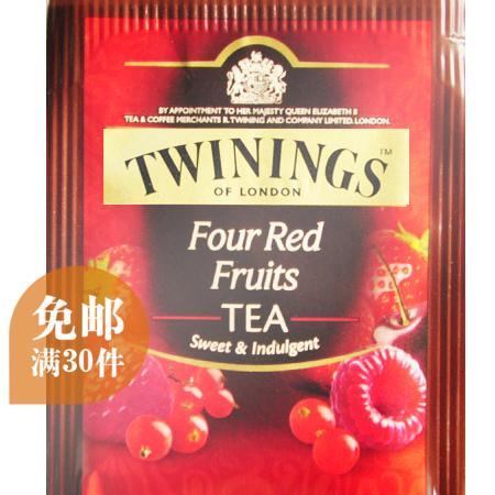英国TWININGS川宁茶 四红果水果香红茶 单片袋泡茶包 满30片包邮