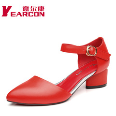 Women's YEARCON/er Kang's 2015 summer styles simple tipped with genuine leather women's shoe