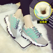 2015 winter new style and plush platform comfort sneaker women Korean students running sneakers casual cotton shoes