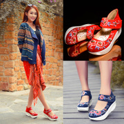In spring and autumn light female thick-soled platform shoes with wedges shoes shook shoes leather national wind thorn embroidery Red