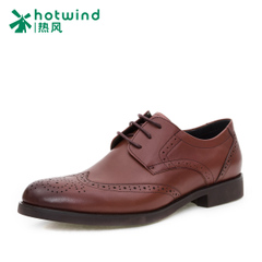 Hot air retro shoes of England carved Brock men''''''''''''''''s shoes dress shoes business Derby shoes 71W5750