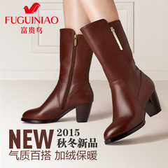 Rich bird leather women's boots and wool-2015 winter boots in rough and mother winter boots women's boots women boots