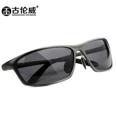古伦威 偏光镜男太阳镜 方形墨镜 男 铝镁骑行眼镜驾驶镜铝镁