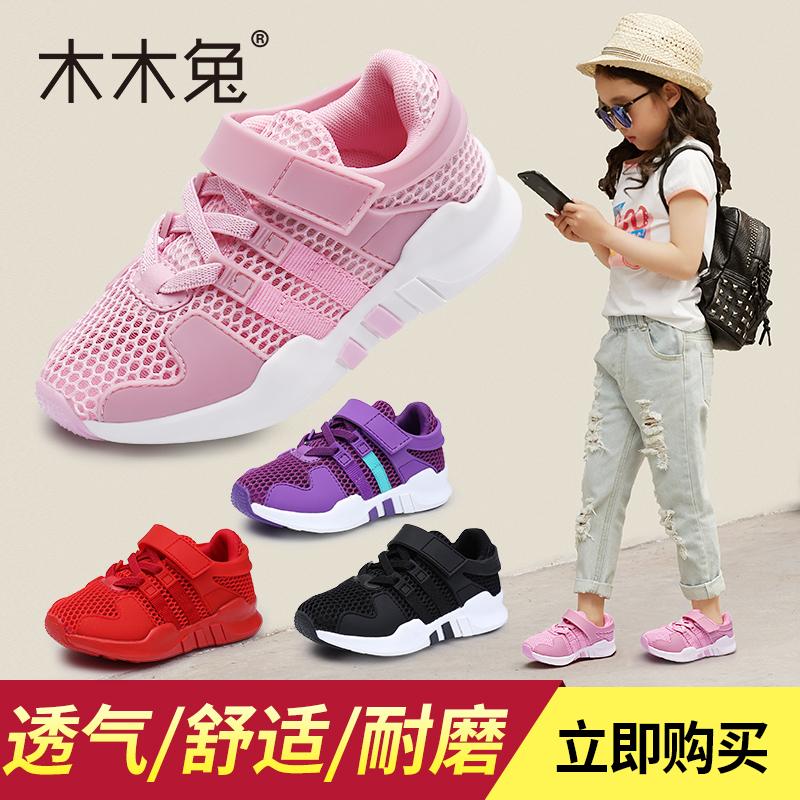 女童鞋子夏季网鞋儿童运动鞋春款透气男童休闲潮大童新款2017春季