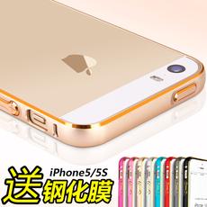 金飞迅 苹果5s手机壳iphoneSE金属边框保护套5外壳抗摔减震