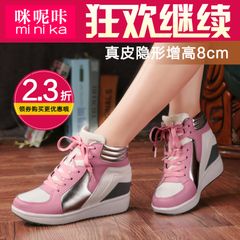 Microphone clicking 2015 winter season in the Korean version of the stealth increases women's high shoes ladies thick-soled sports shoes