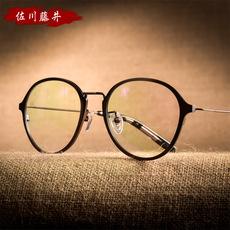 佐川藤井手造九十大全框复古眼镜框板材金属近视眼镜架配镜男女潮