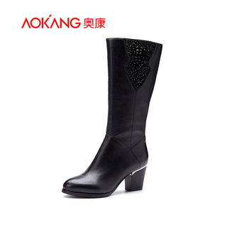 Aokang/aokang shoes autumn 2015 new rhinestones leather women's boots boots counters in the same fashion boots