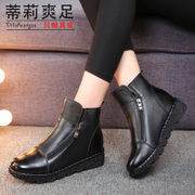 Tilly cool foot 2015 trends the first layer of leather zipper thick cashmere comfort Martin boots flat heel women boots at the end of winter