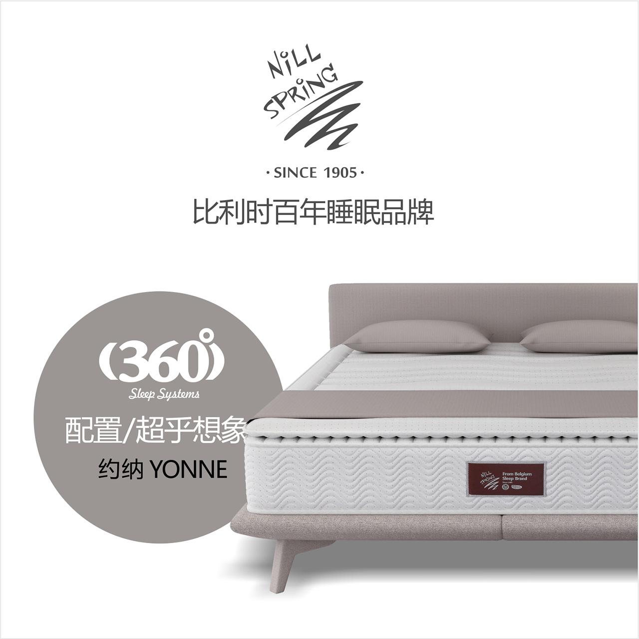 尼丝普林床垫,好床垫,睡的好