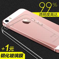 古尚古 iphone5s手机壳 苹果5手机壳 se手机套 外壳硅胶保护套软