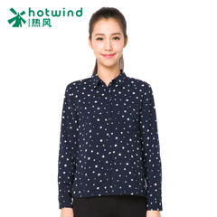 Hot women's long shirt women long sleeves in spring and autumn tides Institute simple wind shirt lapel 02H5700