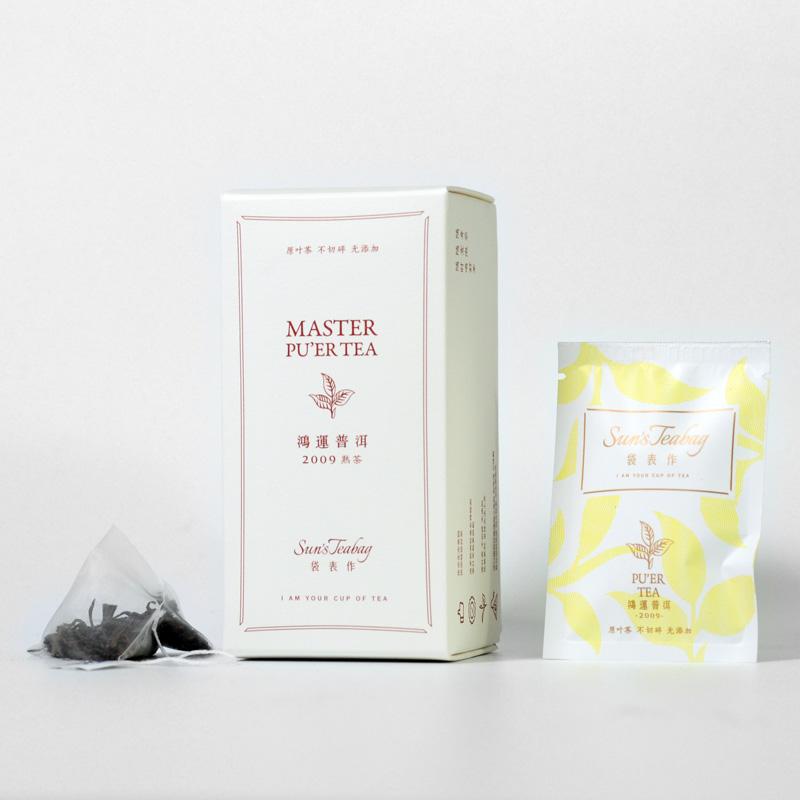 2009年鸿运普洱熟茶 去油解腻 10包入 袋表作原叶袋泡茶 包邮
