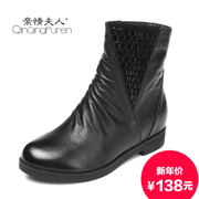 Family lady aged mother shoes sole leather and cashmere warm flat middle-aged ankle boots anti-slip shoes winter boots