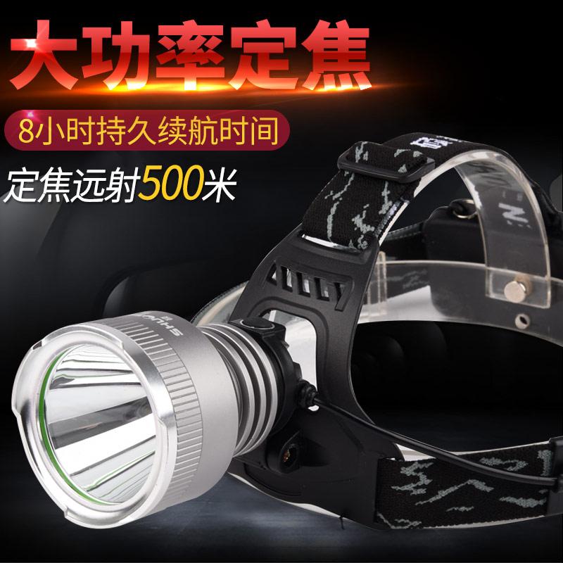 硕森LED户外头灯强光充电超亮3000米矿灯夜钓钓鱼灯头戴式远射