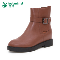 Hot-Air New England winter boots casual boots women short boots with side zipper flat in 75H5022