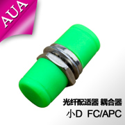 FC-APC mini d-optical fiber coupler adapter flange Broadcasting Cable TV lvyuan FC adapter connection