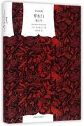 """羅生門芥川龍之介 譯文經典 展示了""""惡""""的無可回避 傳遞出作者對人的理解 對人的無奈與*望 外國小說 文學名著 暢銷書籍"""