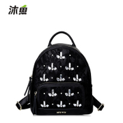 MU-new stylish sweet fish 2015 winter studded shoulder bags School of Korean Air drill backpack