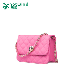 Hot new female Bao Ling chain Crossbody shoulder bag leather casual Lady 5003H5501