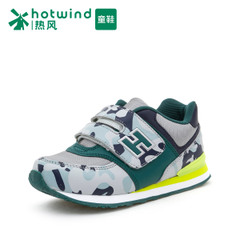 Hot shoes for spring and autumn boys Camo breathable fashion mosaic sports shoes and children's shoes tide 67W5715
