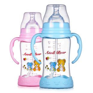 安奈小熊婴儿防胀气奶瓶玻璃新生儿储奶瓶硅胶套防摔宽口径
