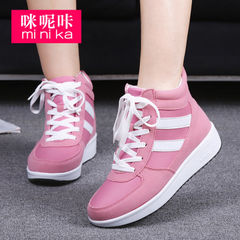 Microphone clicking fall 2015 the new increase in the Korean version of the stealth high women's shoes shoes casual shoes fashion shoes