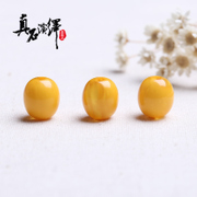 108 beads accessories beeswax colour abacus beads beads Pearl diamond Moon and stars Bai Puti Zi DIY insulation accessories