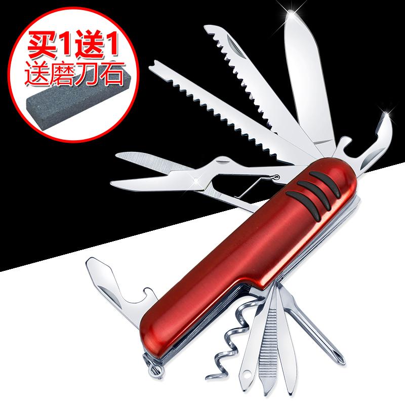 多功能组合工具 户外刀具折叠刀野外求生军刀防身随身小刀水果刀