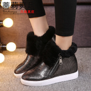 Tilly cool foot increases within the 2015 winter Cashmere Wool side zipper short boots women's boots to take winter boots