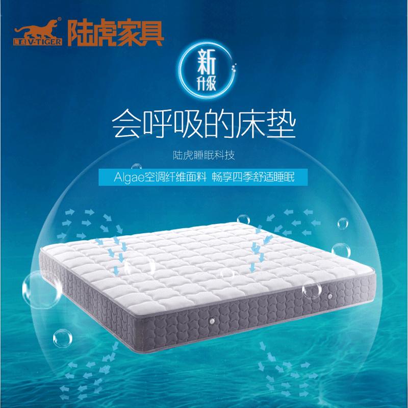 陆虎 纯天然乳胶床垫1.8m1.5m双人独立弹簧软硬两用床垫 特价