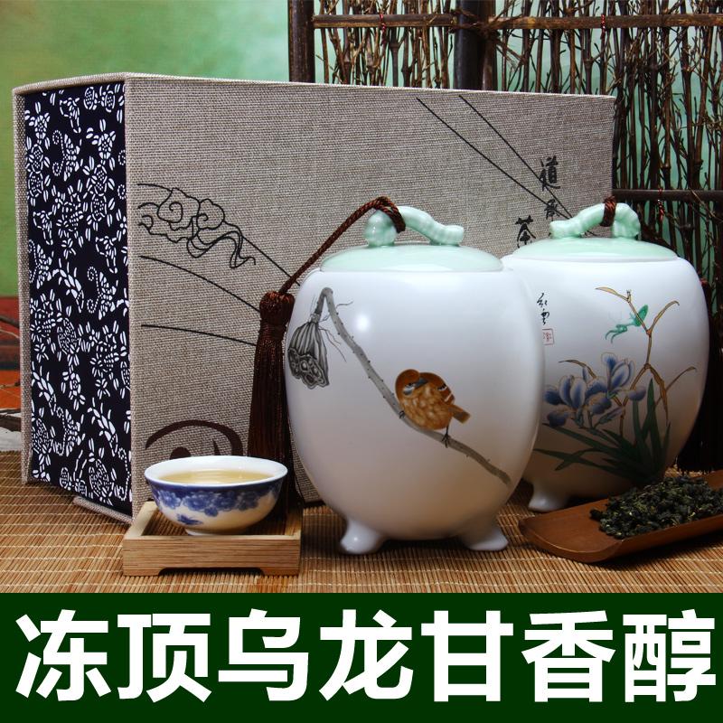冻顶 乌龙 高山 新茶 茶叶 散装 浓香型 乌龙茶 礼盒装