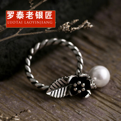 Chandos and old silversmiths s925 silver rings Korean fashion ladies ring opening of Pearl ring silver ornaments