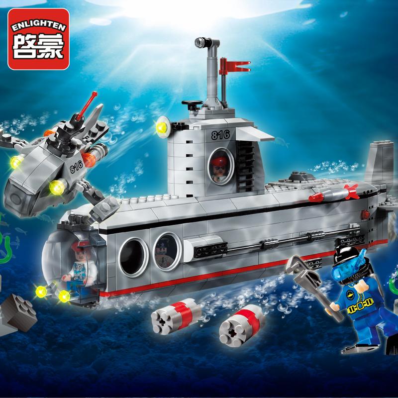 兼容乐高启蒙积木男孩子潜水艇模型儿童组装玩具军事系列拼装潜艇
