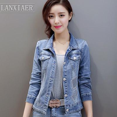 兰夏尔2017新款春秋装韩版修身牛仔外套女装短款翻领显瘦时尚百搭