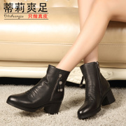 Autumn 2015 new Martin Tilly cool foot boots large size high heel boots in rough with comfortable leather boot women's boots