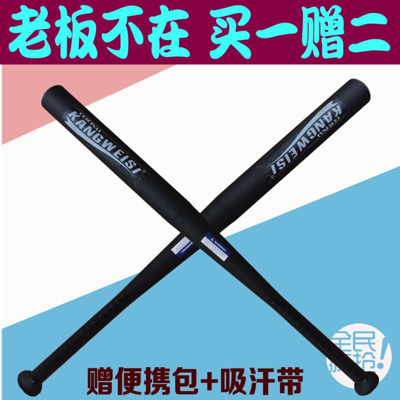 磨砂加厚合金钢棒球棍打架车载防身武器棒球棒杆家庭防卫搞吧铁棍