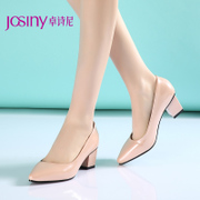 Zhuo Shini spring 2015 new commuter shoes high heel pointy pumps, women's shoes of square root 151214500