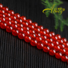 DIY Handmade Jewelry Accessories Material for Semi-finished Natural Red agate Beads in Baoyou