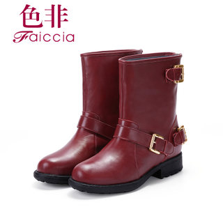 New colored not 2014 Winter Shoppe genuine thick leather zipper boots with short tube WHD6B8409B