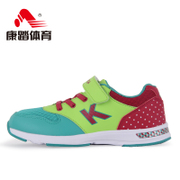 Sports tap shoes for fall/winter sneakers light breathable cushioning shoes youth running shoes boys shoes lightweight