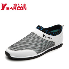ER Kang breathable mesh summer shoes new shoes everyday casual shoe genuine leather round caps foot tide men's shoes