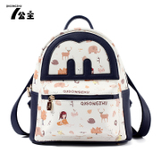 Princess 2015 new contrast color shoulder bags cute girl Korean version of fashion print backpack leisure Institute wind bag