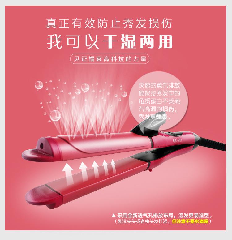 迷你刘海大卷不伤发直发两用拉直板自动卷发器夹板卷发棒美发工具