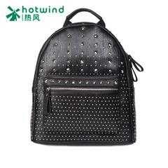 Hot new lady rivets embossed flowers zip casual Backpack Backpack pressure female 5002H5506