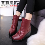 Tilly cool foot slope tumbled leather high heel trends for fall/winter, Martin high boots leather ankle boots boots boots