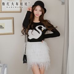 Bag hip dress big pink doll summer 2015 new sexy luxury feather skirt skirt skirt