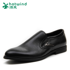 Hot casual shoes men's spring and the first layer of leather pointy toe shoes 61L4711